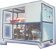 Chilling Plant Manufacturers India, Industrial Chiller Manufacturers India